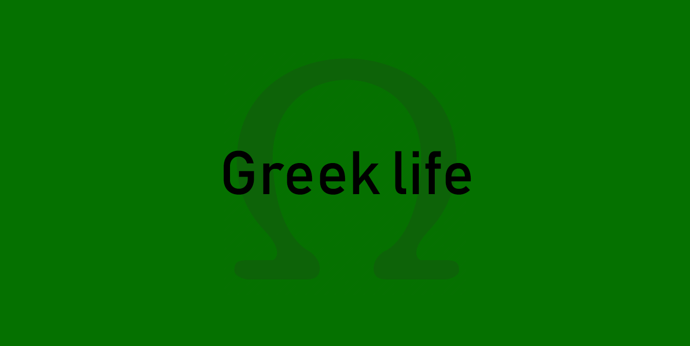 greeklife